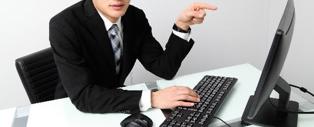 ウェブマスターツールの「検索アナリティクス」がSEOに使える!