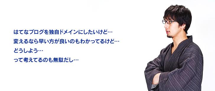 f:id:yuki53:20150610010448j:plain