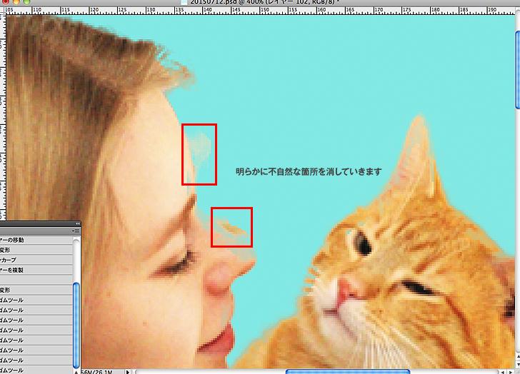 f:id:yuki53:20150713234208j:plain
