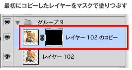 f:id:yuki53:20150713234903j:plain