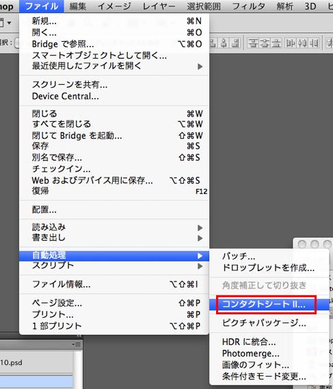 f:id:yuki53:20151009230907j:plain