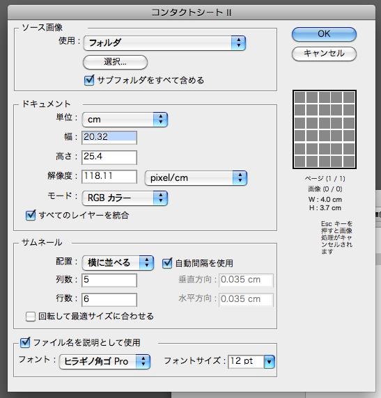 f:id:yuki53:20151009232807j:plain