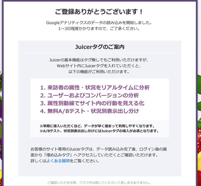 f:id:yuki53:20161012155259j:plain