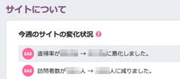 f:id:yuki53:20161012221325j:plain