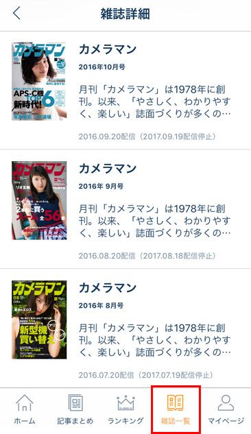 f:id:yuki53:20161103104330j:plain