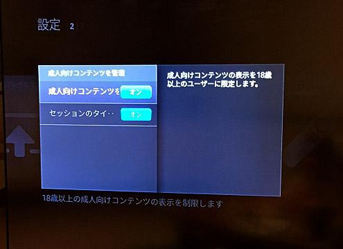 f:id:yuki53:20161209231736j:plain