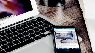 はてなブログでPing送信するなら「IFTTT」での連携が便利です!